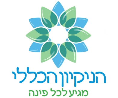 הנקיון הכללי-לוגו